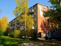 Novosibirsk, st Novogodnyaya, house 20. Apartment house