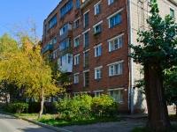 Новосибирск, улица Новогодняя, дом 21. многоквартирный дом