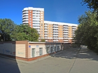 Novosibirsk, Novogodnyaya st, house 24/2. Apartment house