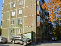 Novosibirsk, Novogodnyaya st, house 28. Apartment house