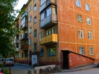 Novosibirsk, Novogodnyaya st, house 32/1. Apartment house
