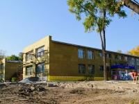 """Novosibirsk, nursery school №398 """"Ласточка"""", Novogodnyaya st, house 34/2"""