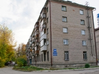 Novosibirsk, Novogodnyaya st, house 35. Apartment house