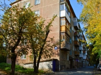 Novosibirsk, Novogodnyaya st, house 38. Apartment house
