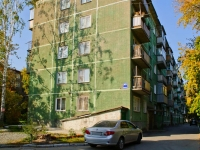Novosibirsk, Novogodnyaya st, house 42. Apartment house