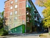 Новосибирск, улица Новогодняя, дом 44. многоквартирный дом