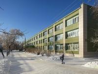 Novosibirsk, st Novogodnyaya, house 20/2. lyceum