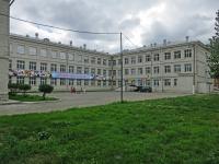 Новосибирск, улица Космическая, дом 10. лицей №136