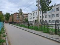 新西伯利亚市, 国立重点高级中学 №136, Kosmicheskaya st, 房屋 10