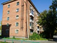 Новосибирск, улица Космическая, дом 12. многоквартирный дом