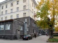 Новосибирск, общежитие Новосибирского государственного технического университета, №2, улица Космическая, дом 23