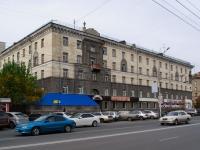 Новосибирск, улица Космическая, дом 23. общежитие Новосибирского государственного технического университета, №2