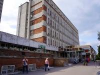 Novosibirsk, st Narymskaya, house 5. dental clinic