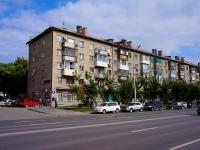 Novosibirsk, st Narymskaya, house 6. Apartment house