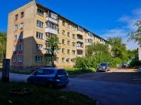 Новосибирск, улица Нарымская, дом 7. многоквартирный дом