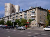 Novosibirsk, st Narymskaya, house 8. Apartment house