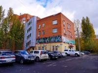 Novosibirsk, st Narymskaya, house 8А. office building