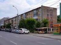Новосибирск, улица Нарымская, дом 11. многоквартирный дом
