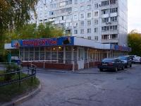 Новосибирск, улица Нарымская, дом 19/1. магазин