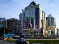 Новосибирск, Нарымская ул, дом27
