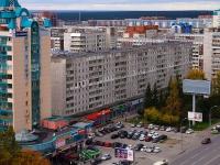 Новосибирск, улица Нарымская, дом 19. многоквартирный дом
