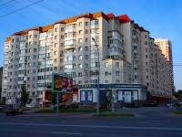 Novosibirsk, st Narymskaya, house 20. Apartment house