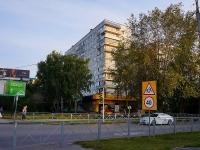 Новосибирск, улица Нарымская, дом 21. многоквартирный дом