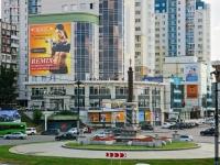 Новосибирск, стела им. И.Е. Трубниковаулица Нарымская, стела им. И.Е. Трубникова