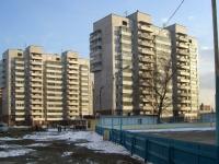 Новосибирск, улица 1905 года, дом 17/2. многоквартирный дом