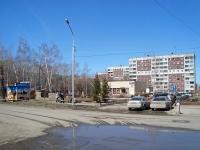 Новосибирск, улица 1905 года, дом 41А. офисное здание