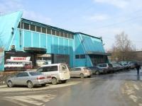 Новосибирск, улица 1905 года, дом 83/2. многофункциональное здание