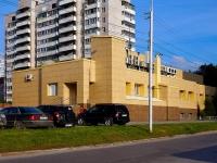 Novosibirsk, st 1905 goda, house 11. multi-purpose building