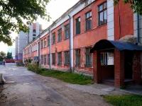 Novosibirsk, st 1905 goda, house 12. office building