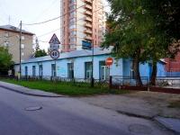 Новосибирск, улица 1905 года, дом 12 к.1. офисное здание