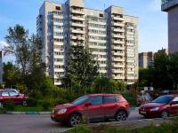 Novosibirsk, st 1905 goda, house 17/1. Apartment house