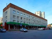 Новосибирск, улица 1905 года, дом 19. поликлиника №20