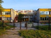Novosibirsk, st 1905 goda, house 26. nursery school