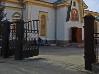 新西伯利亚市, 大教堂 Вознесенский Кафедральный собор, Sovetskaya st, 房屋 91