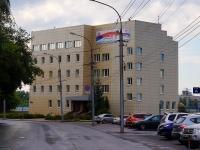Novosibirsk, st Sovetskaya, house 3А. office building