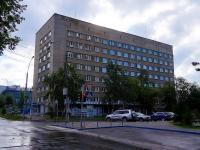 Новосибирск, улица Советская, дом 4А. офисное здание
