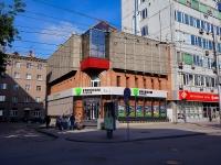 Новосибирск, улица Советская, дом 37А. офисное здание