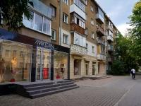 Новосибирск, улица Советская, дом 51. многоквартирный дом