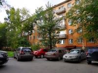 Новосибирск, улица Советская, дом 53. многоквартирный дом