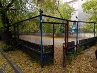 Novosibirsk, st Lermontov. sports ground