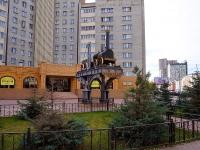 Новосибирск, улица Железнодорожная. стела Железнодорожному району