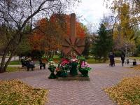 Novosibirsk, st Narymskaya. monument