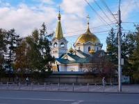 улица Советская, дом 91. собор Вознесенский Кафедральный собор