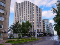 """Новосибирск, улица Советская, дом 5. офисное здание """"Кронос"""""""