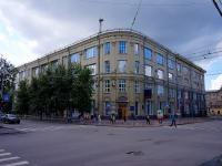 Новосибирск, улица Советская, дом 33. офисное здание