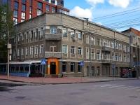 Новосибирск, улица Советская, дом 6. библиотека Новосибирская государственная областная научная библиотека (НГОНБ)